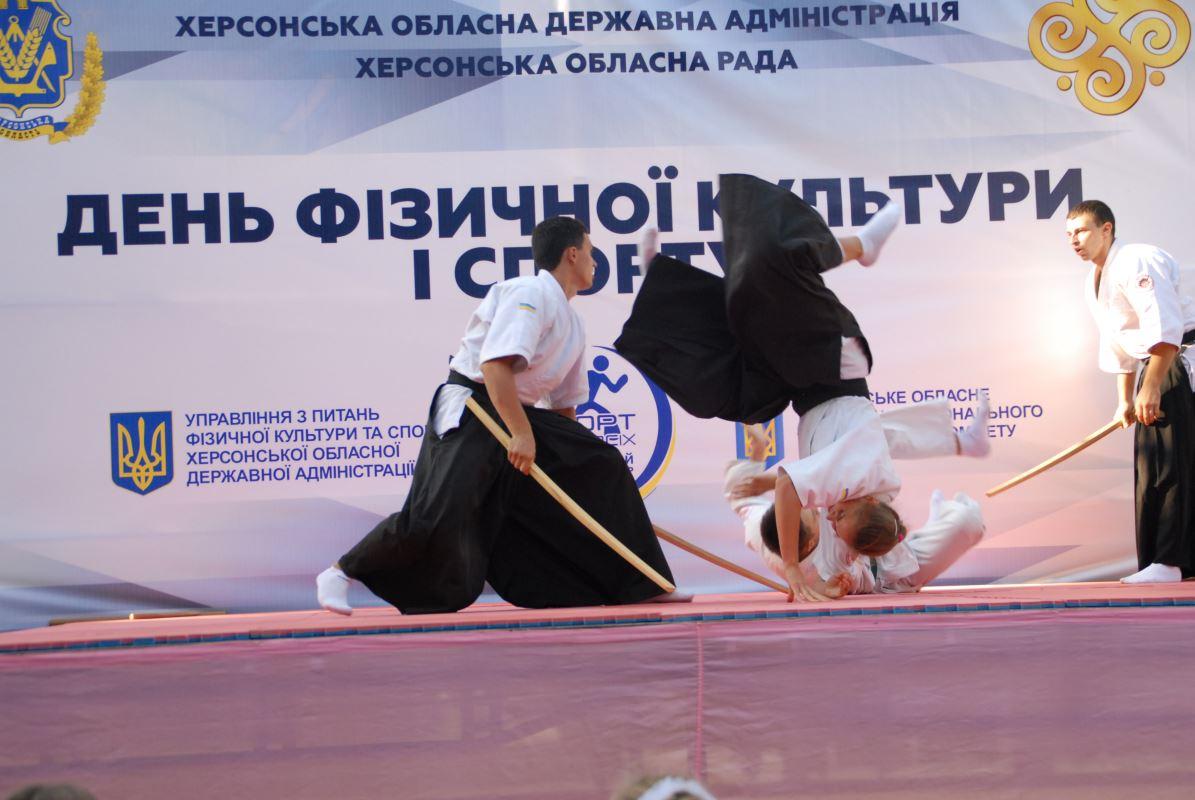 айкидо, айкидо в херсоне, айкидо херсон, айкидо для детей херсон, aikido