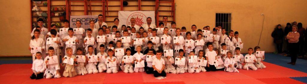 айкидо в Херсоне, айкидо Херсон, тренировки по айкидо в Херсоне, aikido