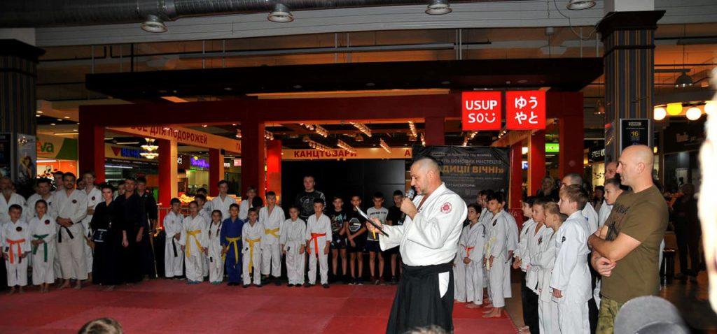 айкидо в Херсоне, тренировки по айкидо херсон, айкидо херсон, боевые искусства херсон