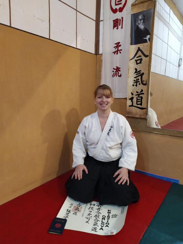 айкидо айкикай, занятия по айкидо в Херсоне, айкидо для детей Херсон, Знаятия по айкидо в херсоне